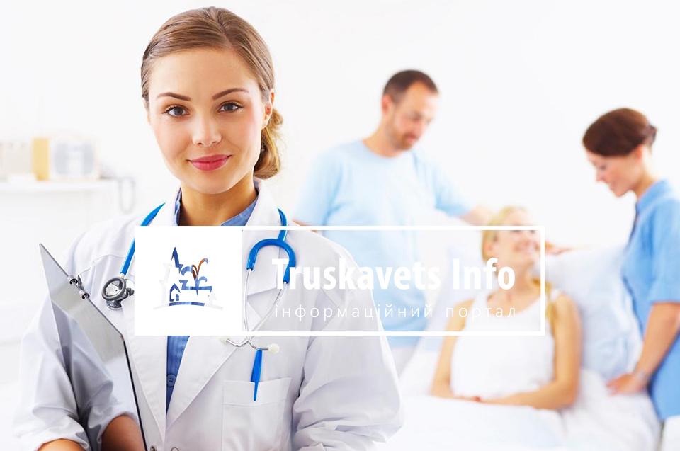 """Медичний центр №2 """"Трускавецькурорт"""": тут допоможуть попрощатися з недугами"""