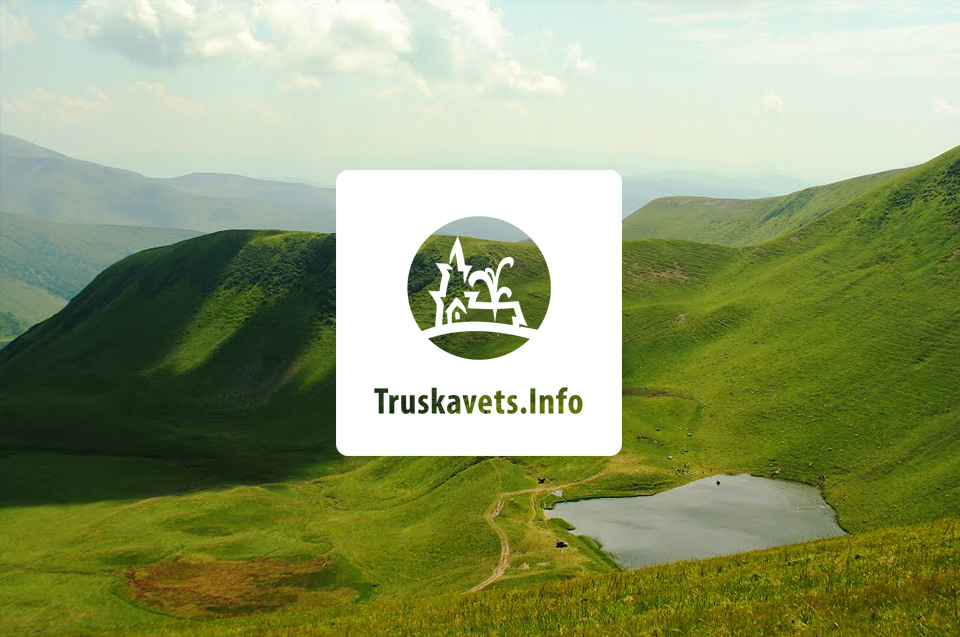 Показання для лікування в Трускавці: