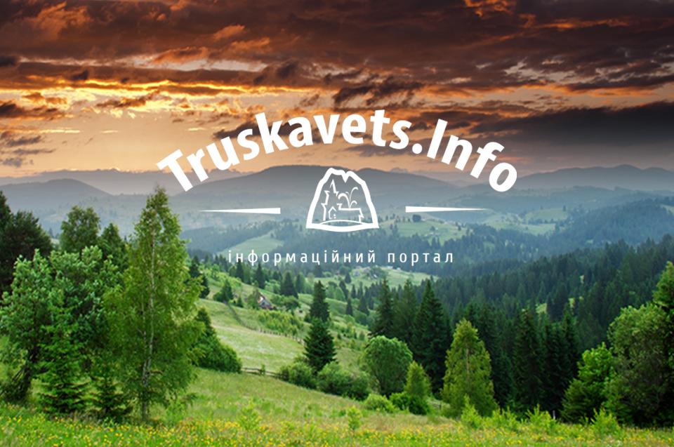 Три тисячі гривень за краще туристичне гасло краю