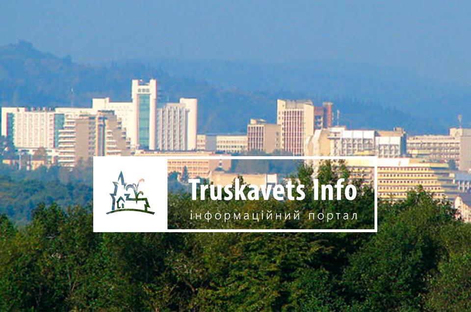 У Трускавці відправили першу гуманітарну допомогу в зону АТО