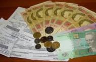 У Трускавці тепло може коштувати 11 грн за м. кв