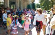 Дитяче свято у Трускавці