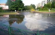 Стебницьке кільце і надалі буде затоплюватися?