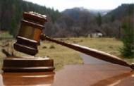 У Бориславі вперше проведено  земельний аукціон