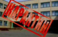 У Бориславі продовжено карантин в 8 школах до 23 лютого