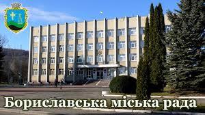 У  Бориславі міський голова та депутати  склали присягу на вірність громаді