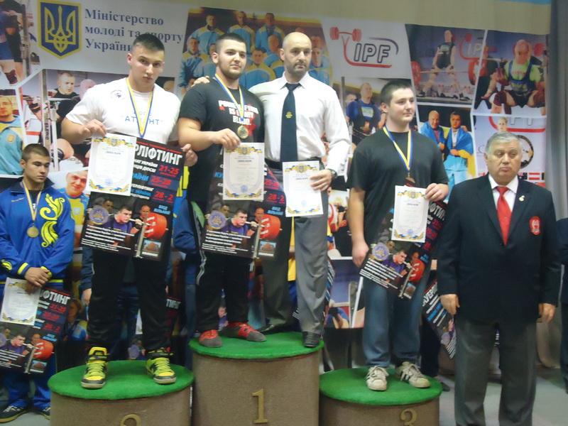 Спортсмен з Борислава на чемпіонаті з пауерліфтингу  встановив три нових рекорди України