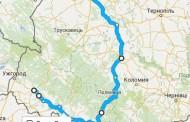 Про дороги в Карпатах і легендарну автостраду Н-09