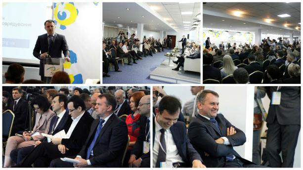 У Львові проходить IV Форум місцевого самоврядування