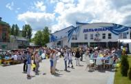 Рай для дітей – у Трускавці!
