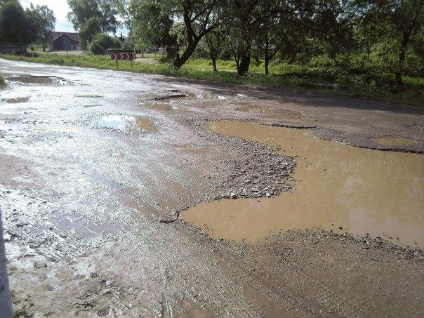 У Дрогобичі закупили техніку для ремонту доріг