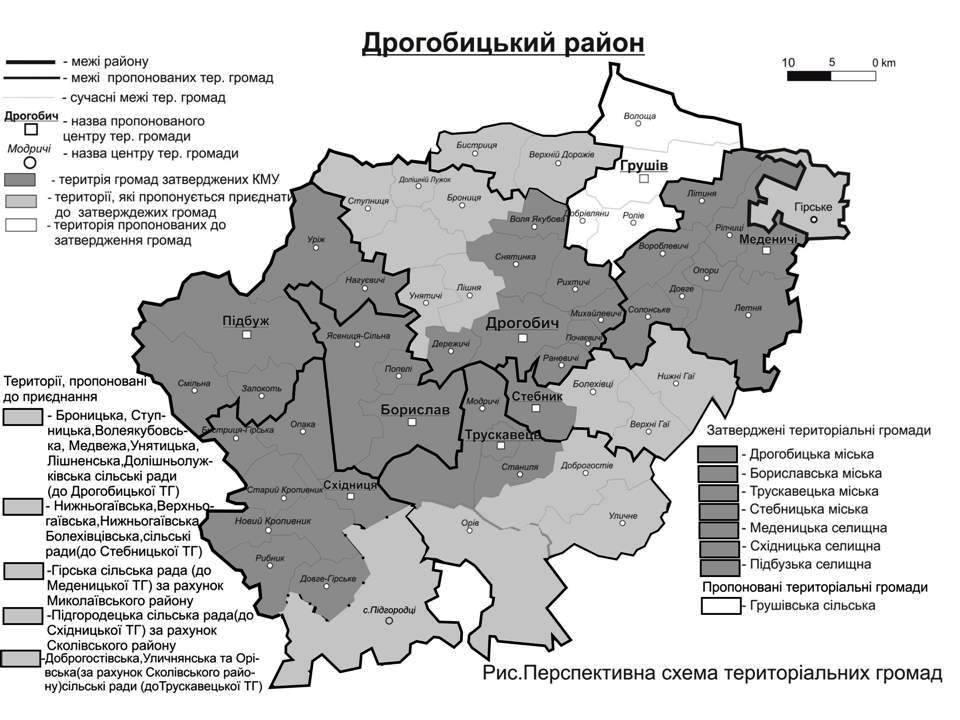 На Дрогобиччині є перша ОТГ