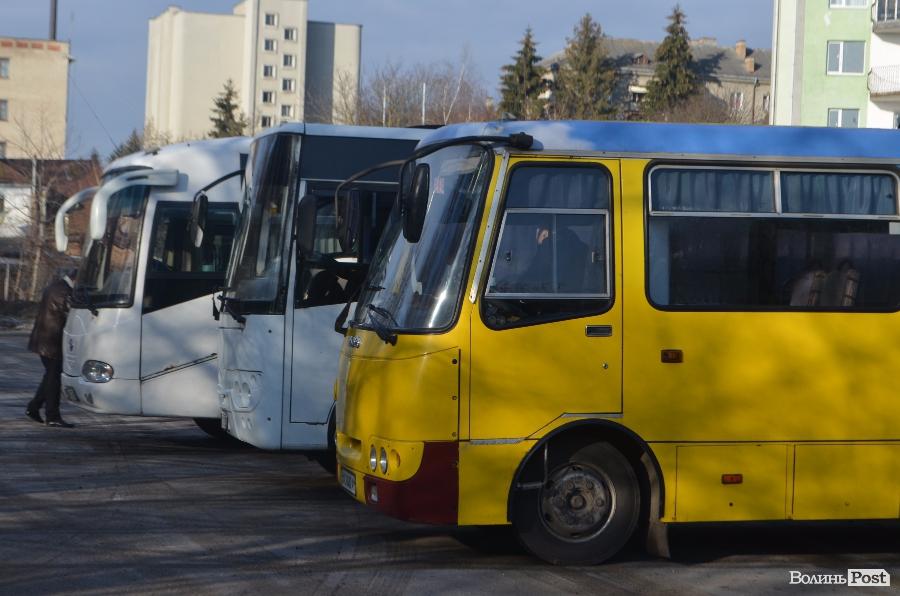 У Дрогобицькому районі провели конкурс з визначення перевізників на трьох автобусних маршрутах