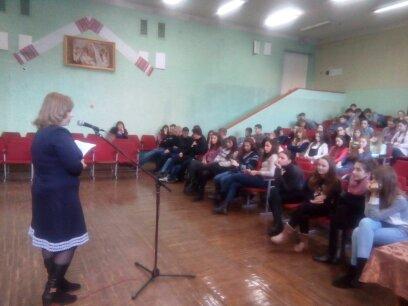 Школярів ознайомили з Декларацією прав людини