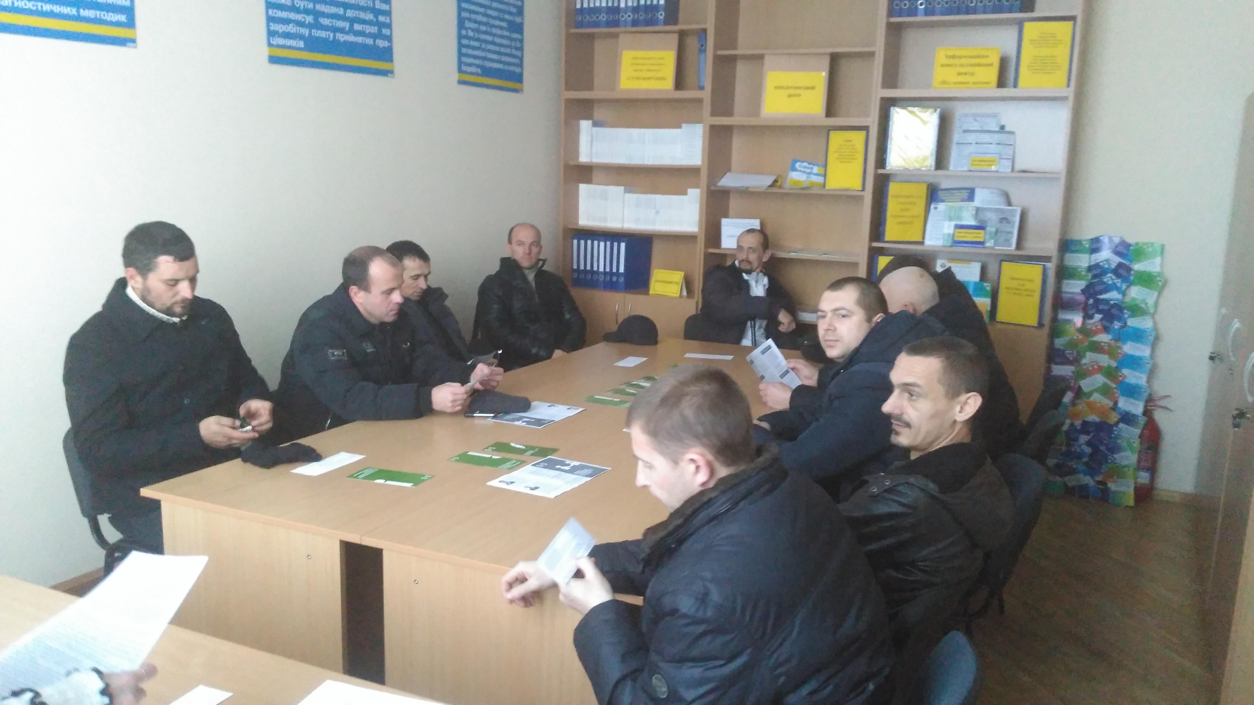 Навчальна сесія для учасників АТО