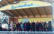 У Трускавці стартував фестиваль колядників