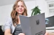 На Львівщині на одну вакансію претендують п'ять безробітних