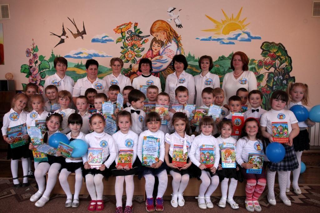 У Трускавці провели інтелектуальний конкурс «Пізнайко» для дошкільнят