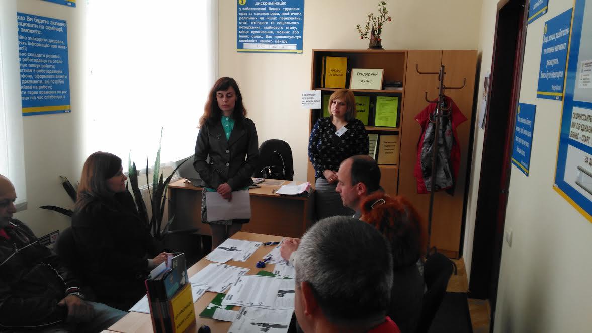 Про законодавчі аспекти офіційного працевлаштування йшлося на лекції в центрі зайнятості