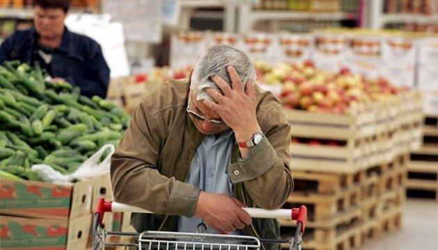 Скасовано держрегулювання цін: як далі жити малозабезпеченим