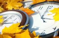 Не забудьте перевести годинники на зимовий час;)
