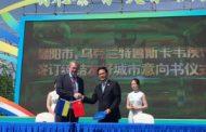 Трускавець підписав угоду про партнерство з китайським курортом Ліан
