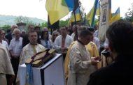 Перемишль – місто з українською душею