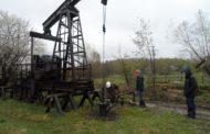 У Бориславі продовжується активний процес переговорів із ПАТ «Укрнафта»