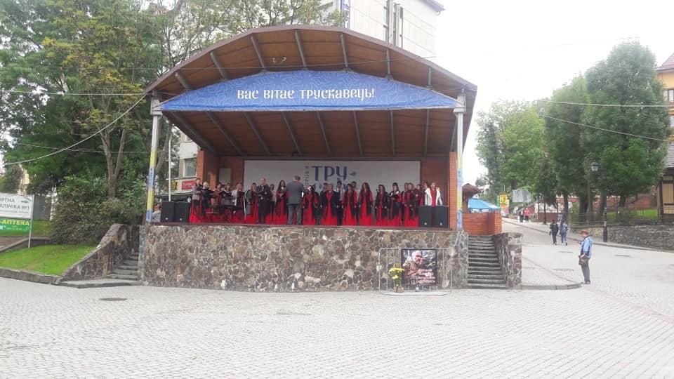 У Трускавці відзначили 162-у річницю від Дня народження Івана Франка