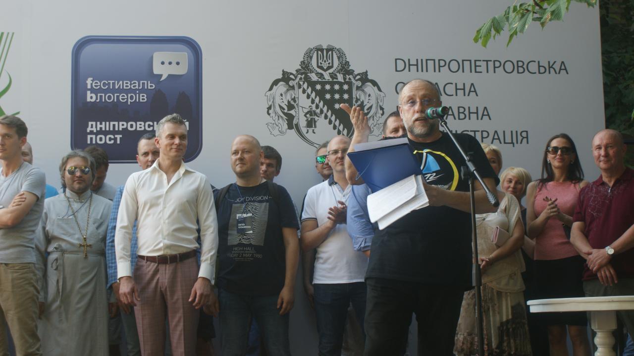 У Трускавці стартує новий промоційний проект Блогерфест під назвою «Truthкавець»
