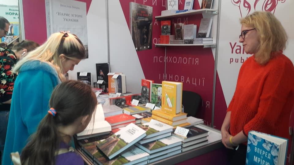 Книжковий форум – звичка, традиція і навіть життєва потреба