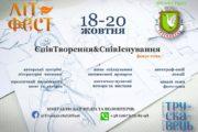 Трускавець прийме письменників з усієї України!