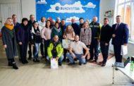 На Буковиці стартував турнір «Karpatia OPEN»